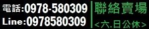 0978580309pc的賣場的LOGO