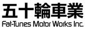 五十輪車業 FAT-TUNES MOTOR WORKS CO.的LOGO