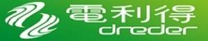 【dreder電利得】機車雙B充電便利隨車可得的LOGO
