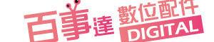 百事達3C館 台北市/台中市 均有門市的LOGO