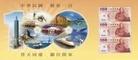ahsuliafa670651的賣場收購郵票首日封的LOGO