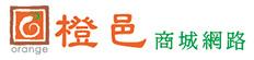橙邑 網路的LOGO