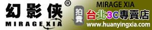 MIRAGE XIA/幻影俠-台北3C專賣店的LOGO