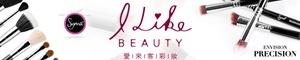 美國SIGMA化妝刷官方授權經銷商的LOGO