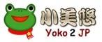 [小美悠 Yoko2JP]的LOGO