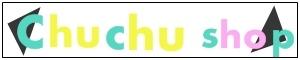 【CHU CHU shop】的LOGO