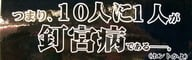 アニメでGO!!的LOGO