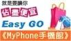 MyPhone手機館的LOGO