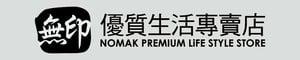 無印優質生活專賣店 NOMAK PREMIUM LiFE STYLE STORE的LOGO