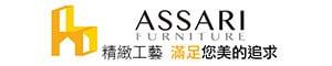 ASSARI時尚家具的LOGO