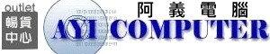 阿義電腦【義展科技有限公司】02-2512-2459的LOGO