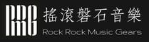 搖滾磐石音樂 Rock Rock Music Gears的LOGO