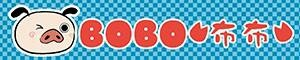 BOBO布布☺☺的LOGO