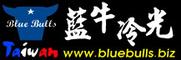 【藍牛冷光】台灣的冷光之最的LOGO