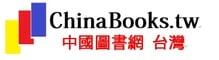 中國圖書網 台灣 的賣場的LOGO