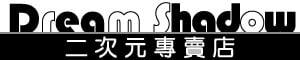 Dream Shadow 二次元專賣店的LOGO