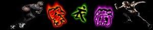 復仇者聯盟-健身-蜘蛛俠-鋼鐵人-腳踏車服的LOGO