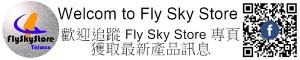 Fly Sky Store的LOGO