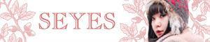 S EYES 女裝 / 配件飾品 / 家飾 / 雜貨的LOGO