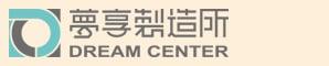 夢享製造所 DREAM CENTER 台南攝影器材出租的LOGO