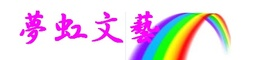 dreamrainbow-arts的賣場的LOGO