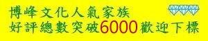 [博峰文化]專營財經企管圖書光碟的LOGO