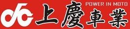 上慶車業的LOGO