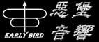 early_bird_audio的賣場的LOGO
