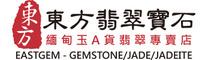 東方翡翠寶石-新竹店的LOGO