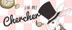 Chercher的LOGO