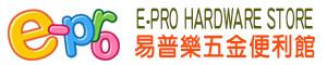 E-Pro易普樂五金便利館的LOGO