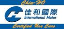 CH Motors 佳和國際車業的LOGO
