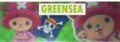 greensea的賣場的LOGO