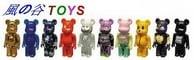 hot-toys 潮流玩具賣場的LOGO