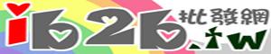 ib2b批發網的LOGO