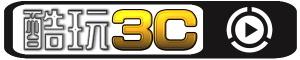 酷玩3C的LOGO