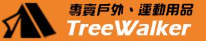 TREEWALKER露遊運動(鐵肥之家)的LOGO