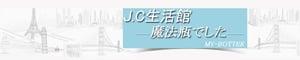 jack09305201314的賣場的LOGO