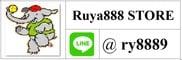 露雅發發發小舖- 賴愛低 @ry8889的LOGO