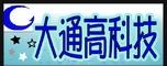 【~大通高科技 ~】的LOGO