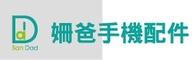 [姍爸手機配件] GOR 9H鋼化膜 原廠授權經銷的LOGO