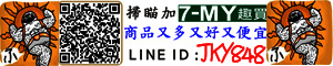J K Y 848趣買 新奇又便宜的上萬商品賣場的LOGO