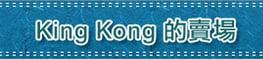 金剛~賴_ID:0908-586-289的LOGO