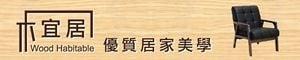 W&H@木宜居-下標前請先詢問庫存的LOGO
