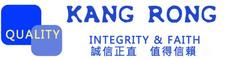康榮科技-二手測試儀器領導廠商賣場佈告欄的LOGO