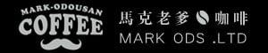 [馬克老爹專業烘焙 MARK ODS .LTD]的LOGO