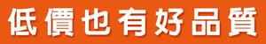 ◀  佳坤電商 ~ ken999957  ▶的LOGO