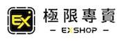 極限專賣EXSHOP   SJ5000X SJ6 SJ7的LOGO