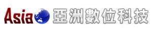 Asia 亞洲數位科技的LOGO
