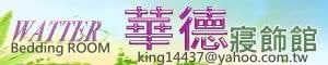 king14437的賣場的LOGO